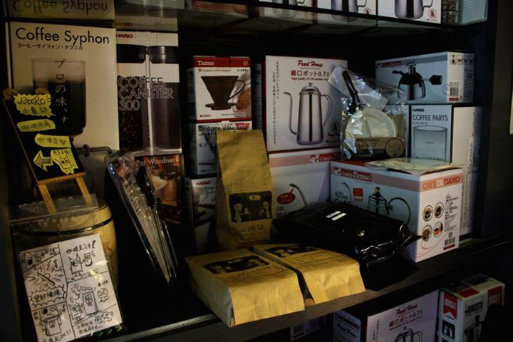 accro coffee brewing shopping
