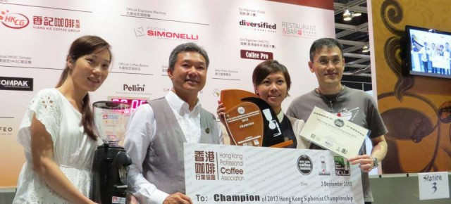 Accro Coffee Pinky Leung 嬴得世界虹吸咖啡大賽-2013香港地區冠軍