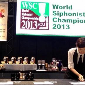 Accro Coffee Pinky Leung 嬴得2013世界虹吸咖啡大賽冠軍 World Champion