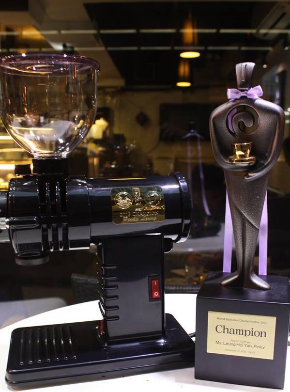 fuji accro special edition coffee grinder 1